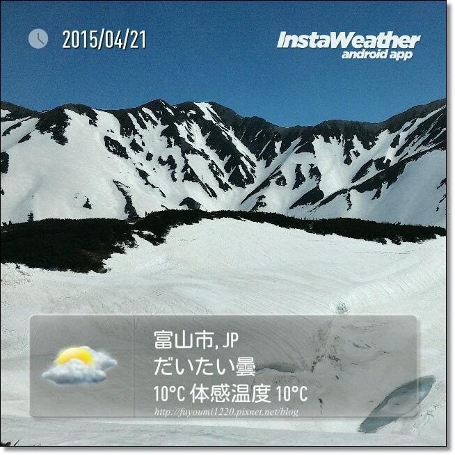 2015 北陸暮春 (7).jpg