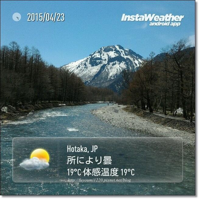 2015 北陸暮春 (11).jpg