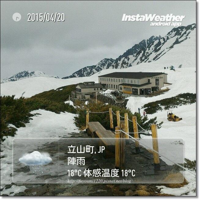 2015 北陸暮春 (14).jpg