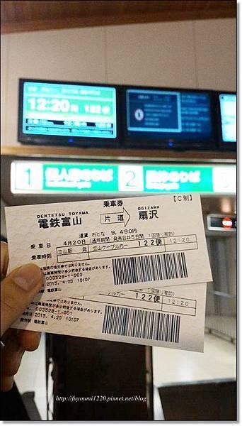 20150420 立山室堂平 (1).jpg
