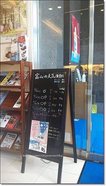 20150420 立山室堂平 (7).jpg