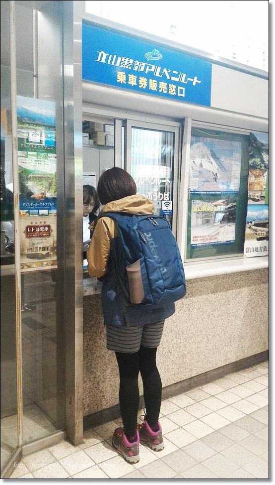 20150420 立山室堂平 (10).jpg