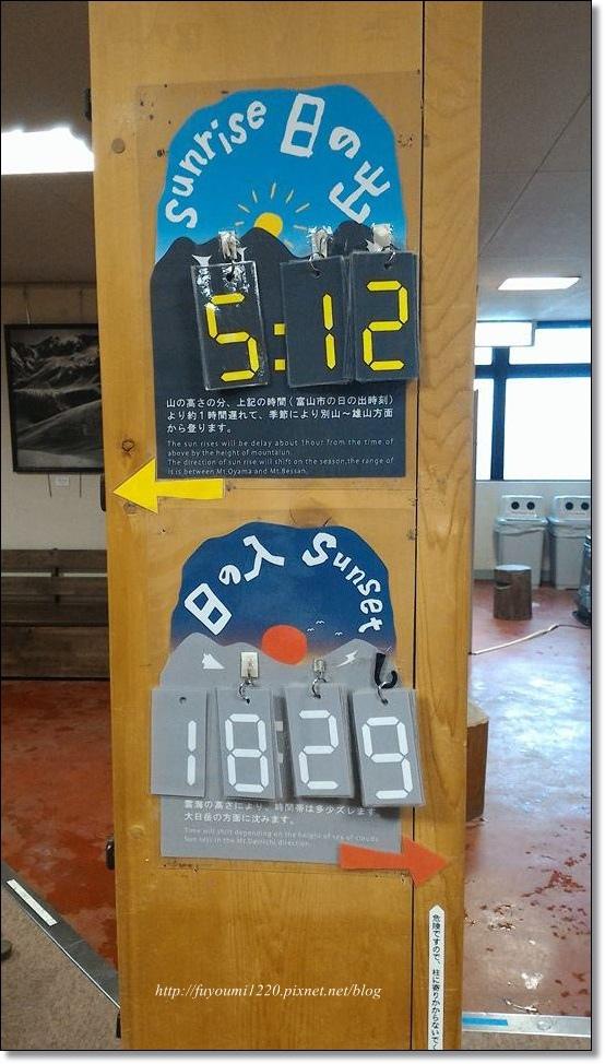 20150420 立山室堂平 (11).jpg