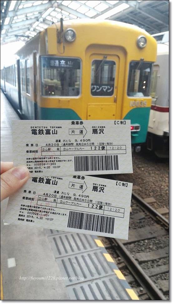 20150420 立山室堂平 (13).jpg