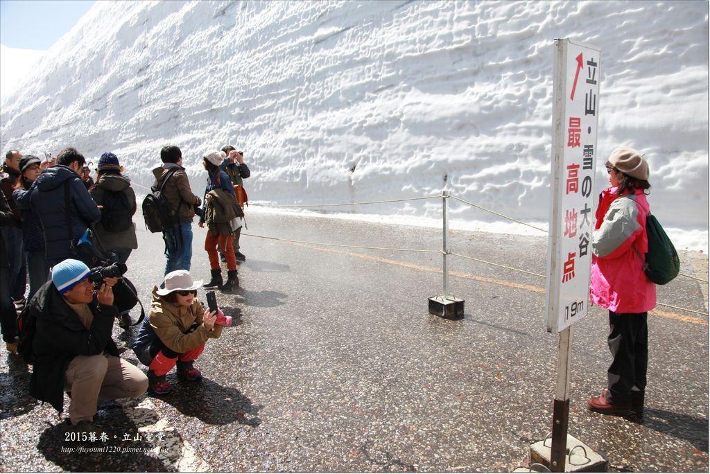 2015暮春立山雪的大谷 (1).JPG