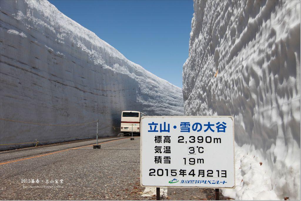 2015暮春立山雪的大谷 (17).JPG