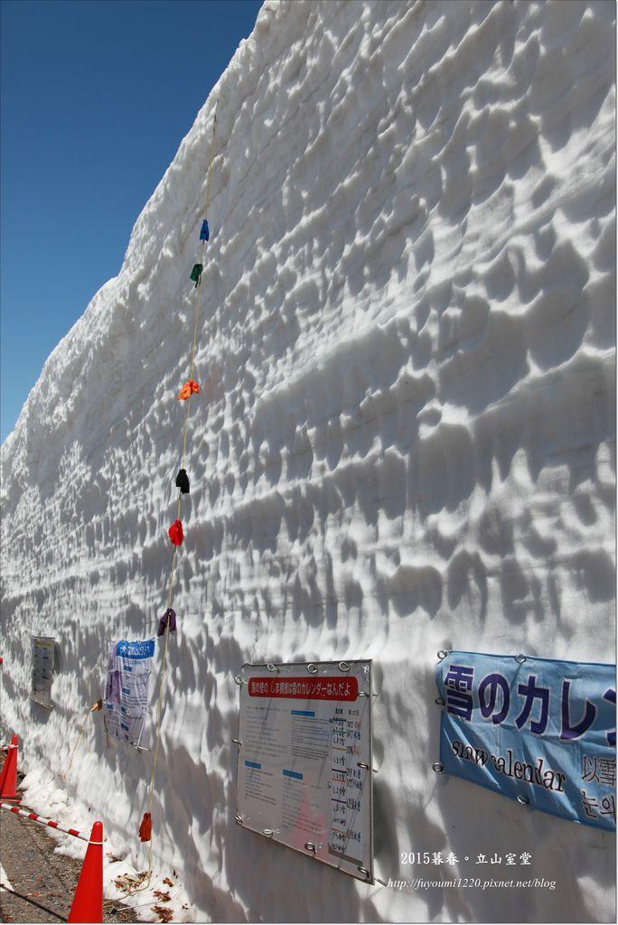 2015暮春立山雪的大谷 (18).JPG