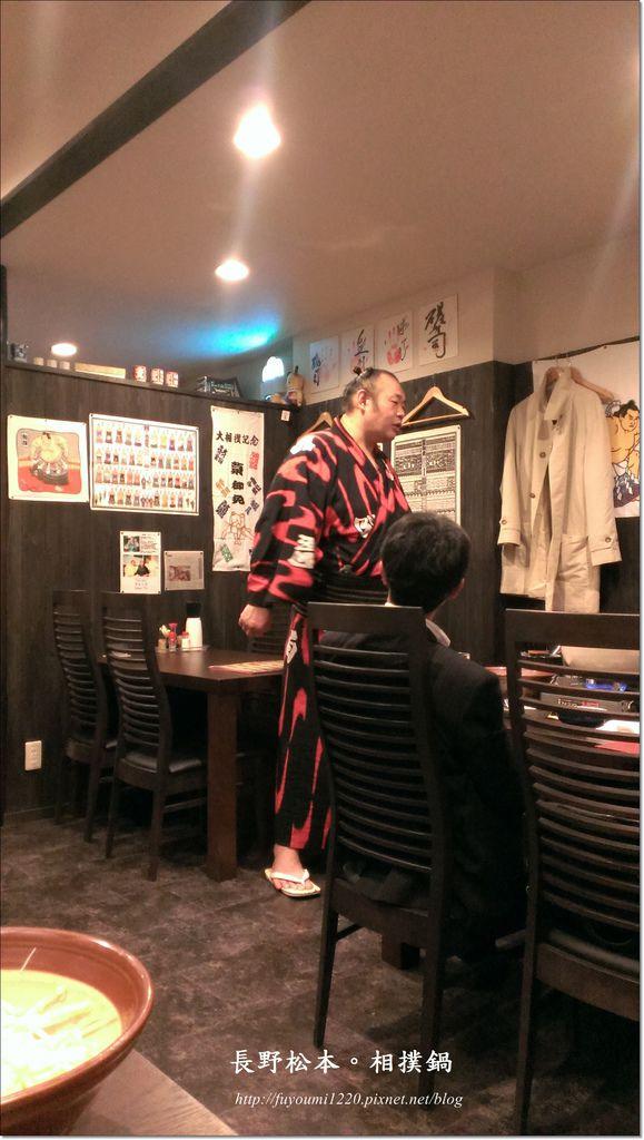 長野松本相撲鍋 (6).jpg