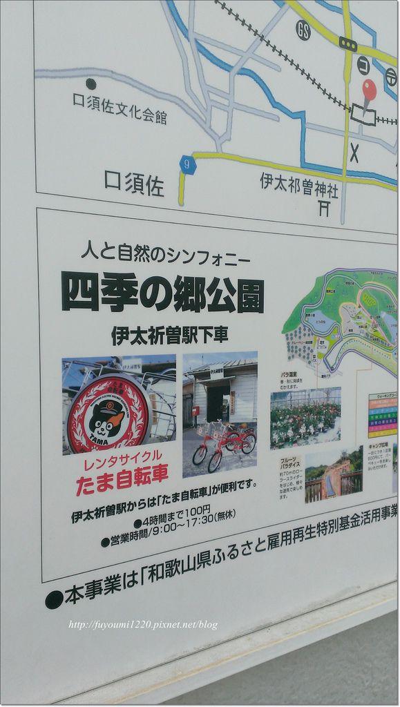 貴志川線TOMA之旅 (1).jpg