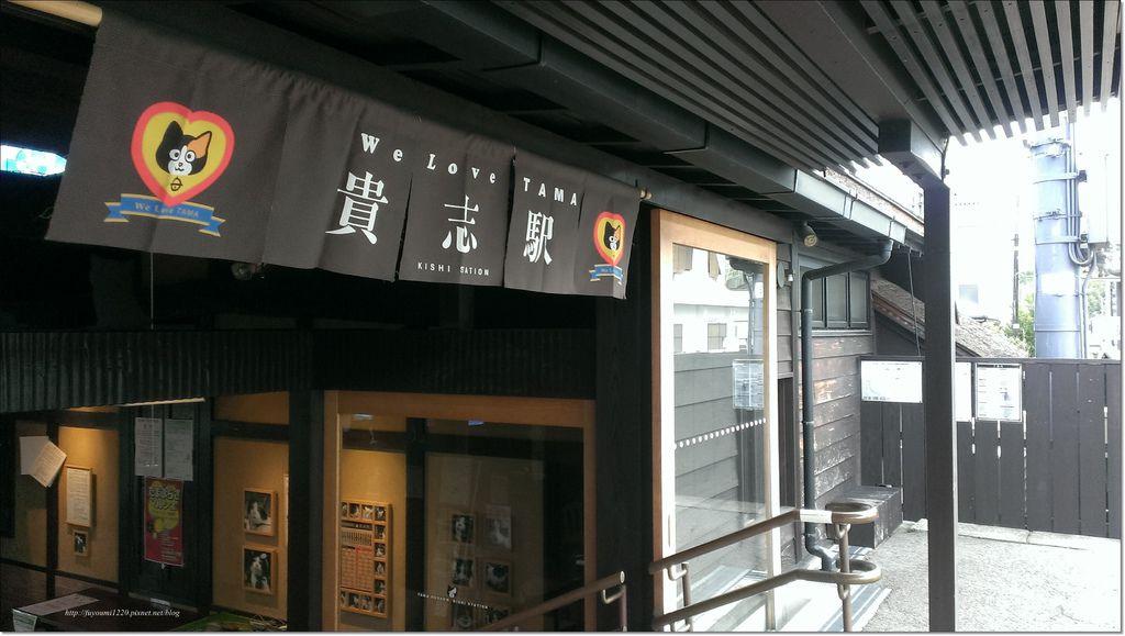 貴志川線TOMA之旅 (7).jpg