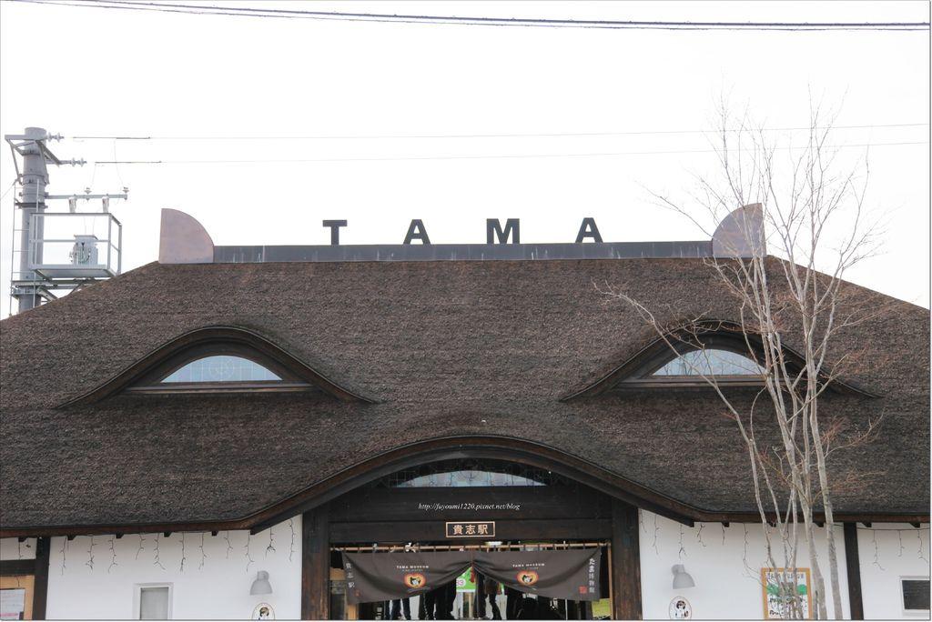 貴志川線TOMA之旅 (20).JPG