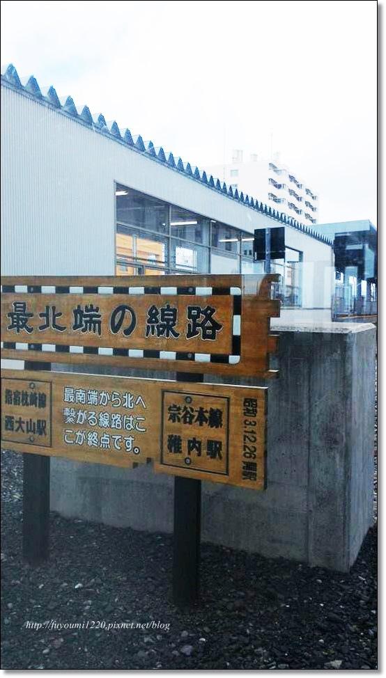 一路向北之旅 (8).jpg