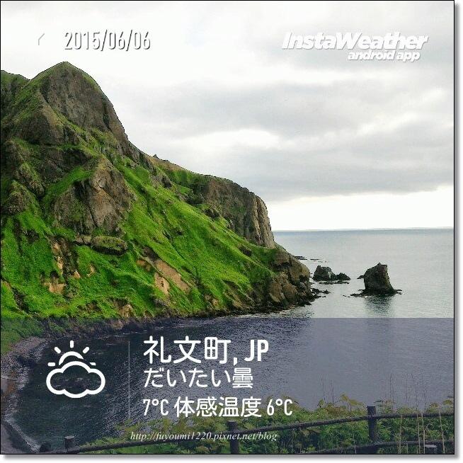一路向北之旅 (15).jpg