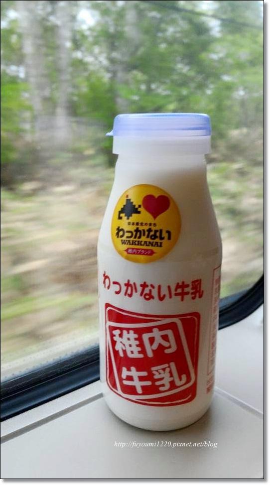 一路向北之旅 (19).jpg