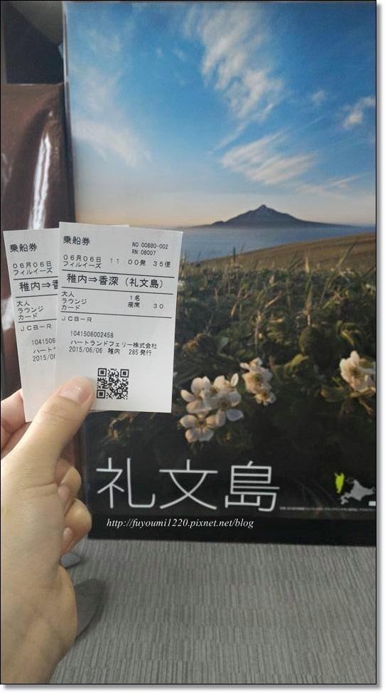 一路向北之旅 (23).jpg