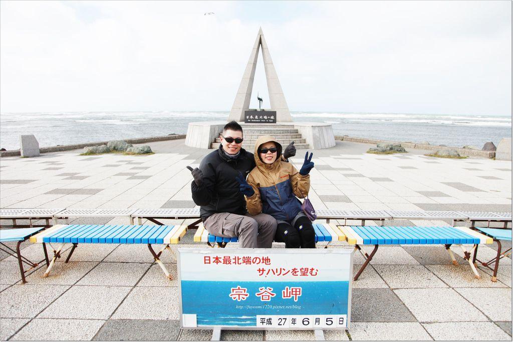 稚內最北之端 (13).JPG