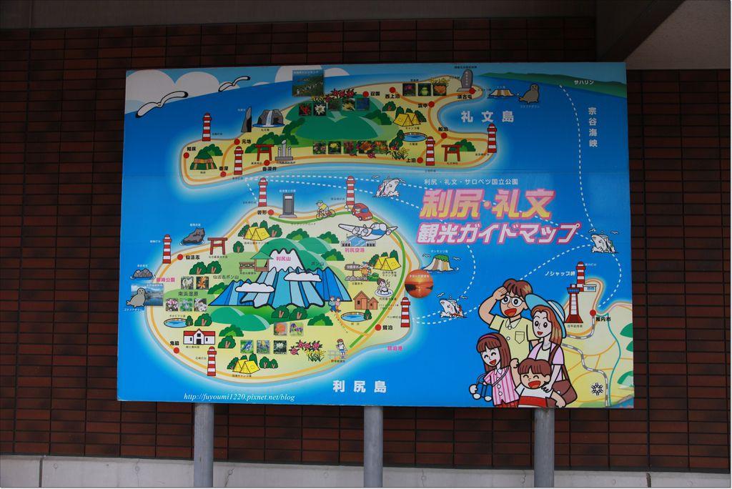 稚內禮文島 (4).JPG