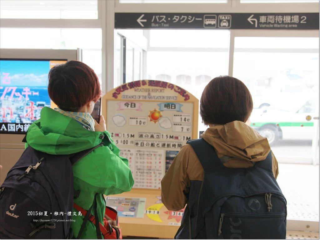 稚內禮文島 (6).JPG
