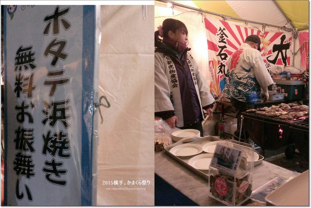 2015横手かまくら祭り (1).jpg