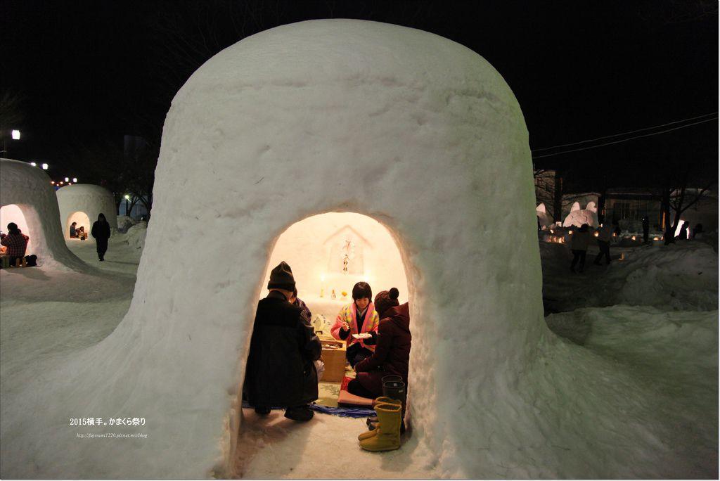 2015横手かまくら祭り (5).JPG