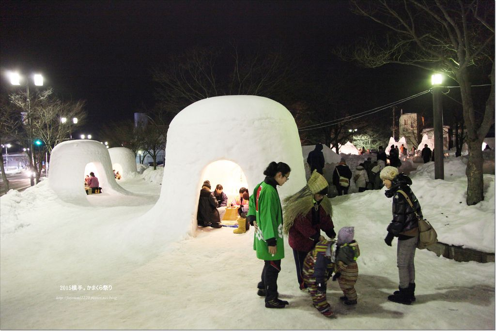 2015横手かまくら祭り (7).JPG