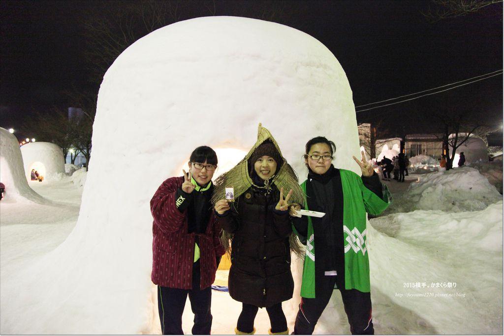 2015横手かまくら祭り (14).JPG