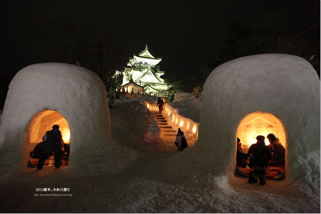 2015横手かまくら祭り (19).JPG