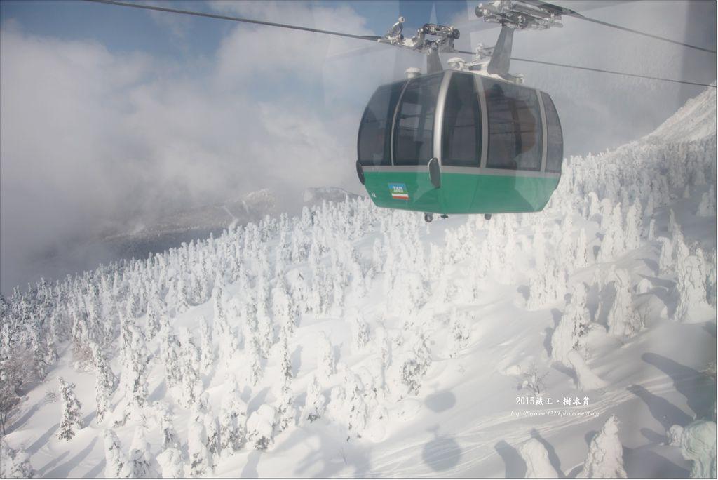 2015藏王樹冰賞 (11).JPG