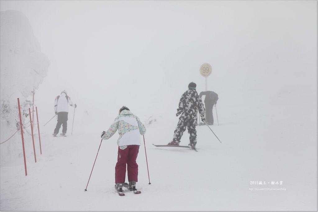 2015藏王樹冰賞 (21).JPG