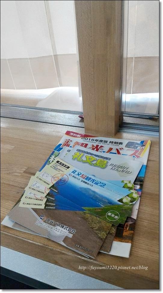 稚內禮文島 (5).jpg