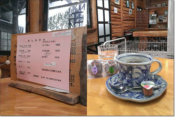 2015二訪鶴の湯温泉 (1).jpg
