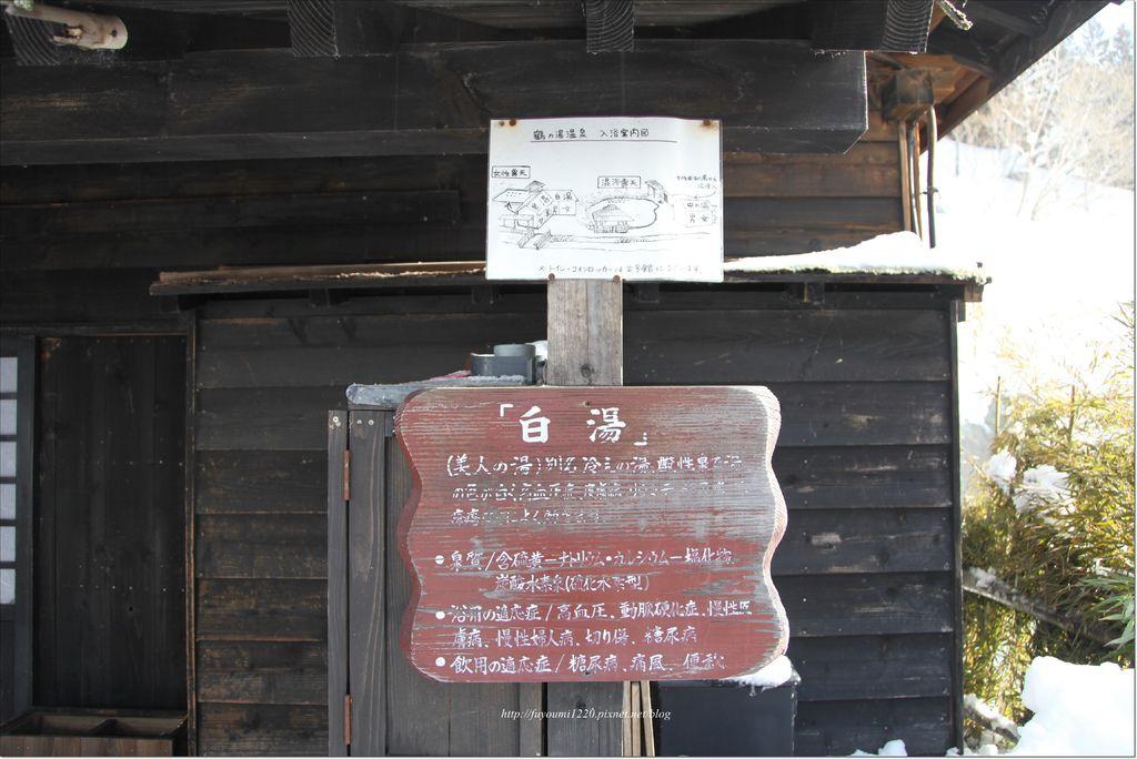 2015二訪鶴の湯温泉 (7).JPG