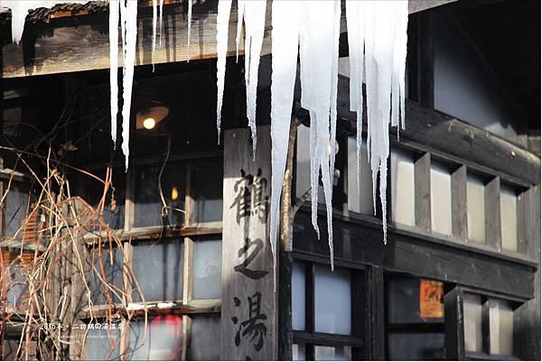 2015二訪鶴の湯温泉 (11).JPG