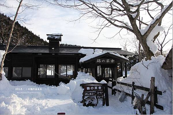 2015二訪鶴の湯温泉 (12).JPG