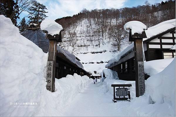 2015二訪鶴の湯温泉 (15).JPG