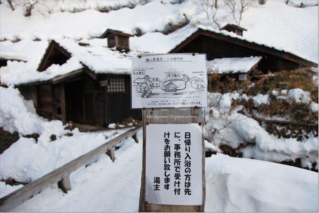 2015二訪鶴の湯温泉 (20).JPG