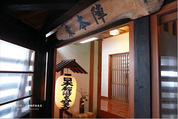2015二訪鶴の湯温泉 (22).JPG