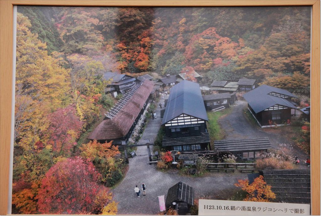 2015二訪鶴の湯温泉 (26).JPG
