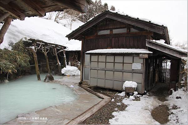 2015二訪鶴の湯温泉 (28).JPG