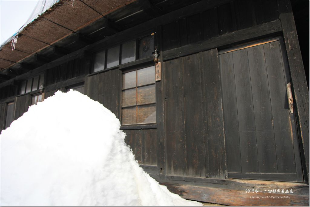 2015二訪鶴の湯温泉 (32).JPG
