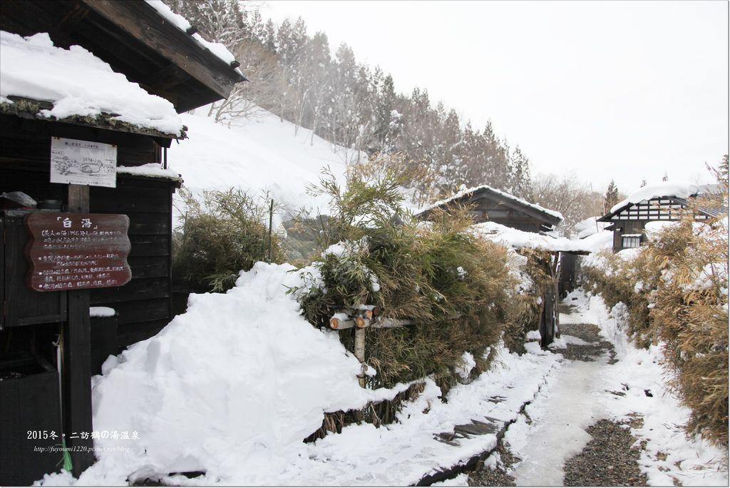2015二訪鶴の湯温泉 (33).JPG