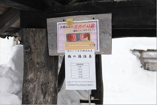 2015二訪鶴の湯温泉 (37).JPG