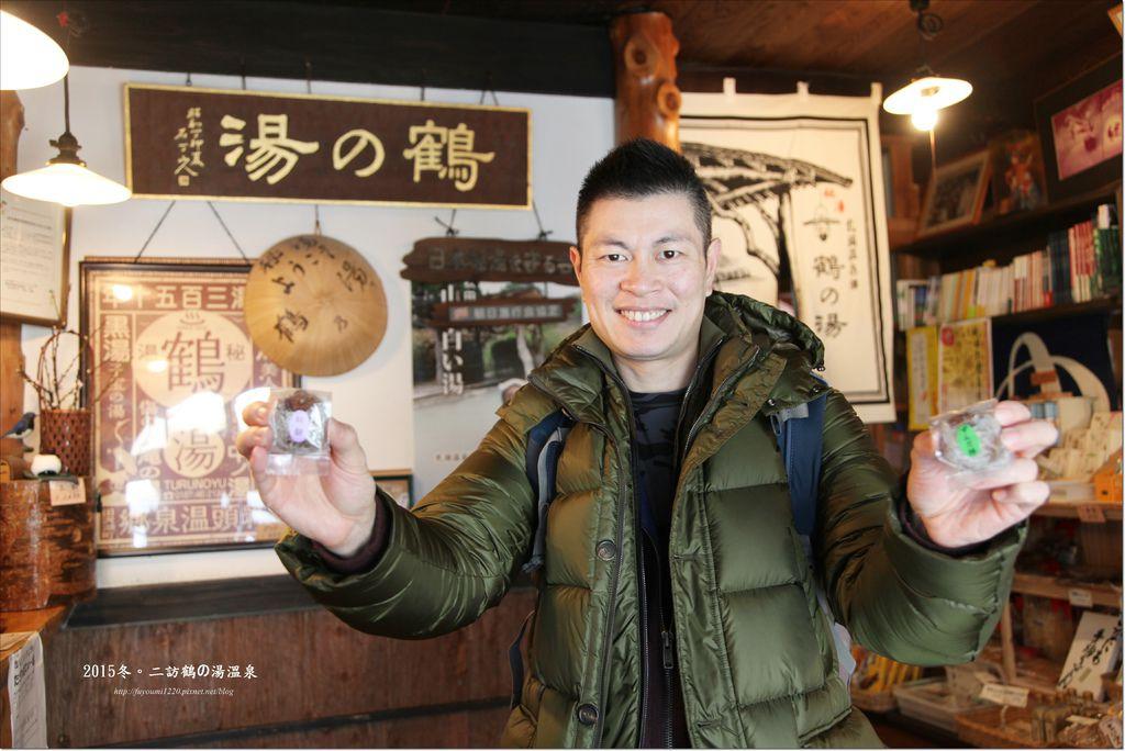 2015二訪鶴の湯温泉 (39).JPG