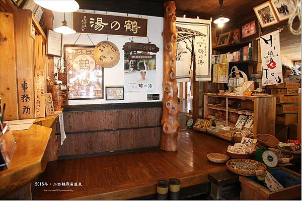 2015二訪鶴の湯温泉 (40).JPG
