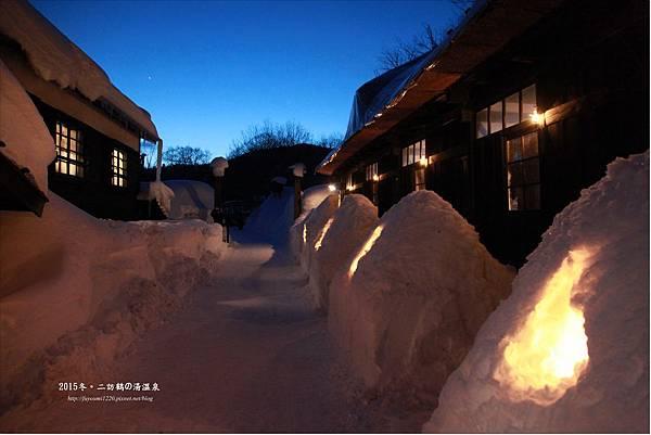 2015冬 二訪鶴 の湯温泉 夜 (6).JPG