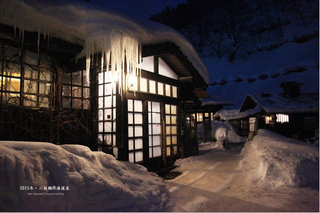 2015冬 二訪鶴 の湯温泉 夜 (8).JPG