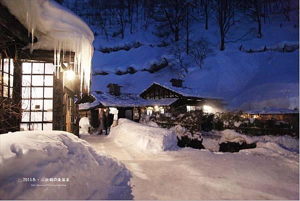 2015冬 二訪鶴 の湯温泉 夜 (10).JPG