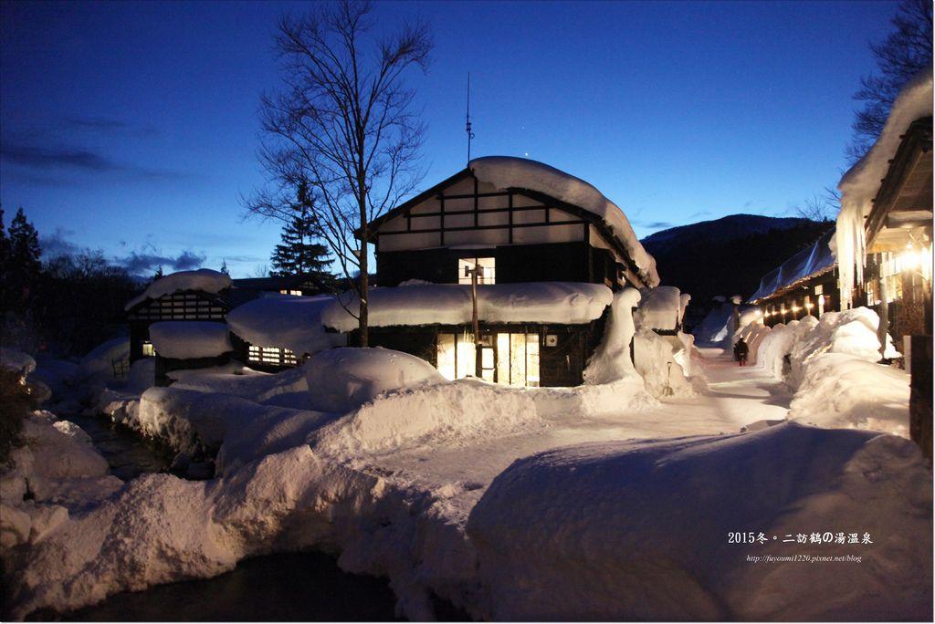2015冬 二訪鶴 の湯温泉 夜 (13).JPG