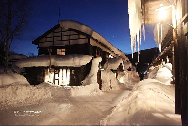 2015冬 二訪鶴 の湯温泉 夜 (15).JPG