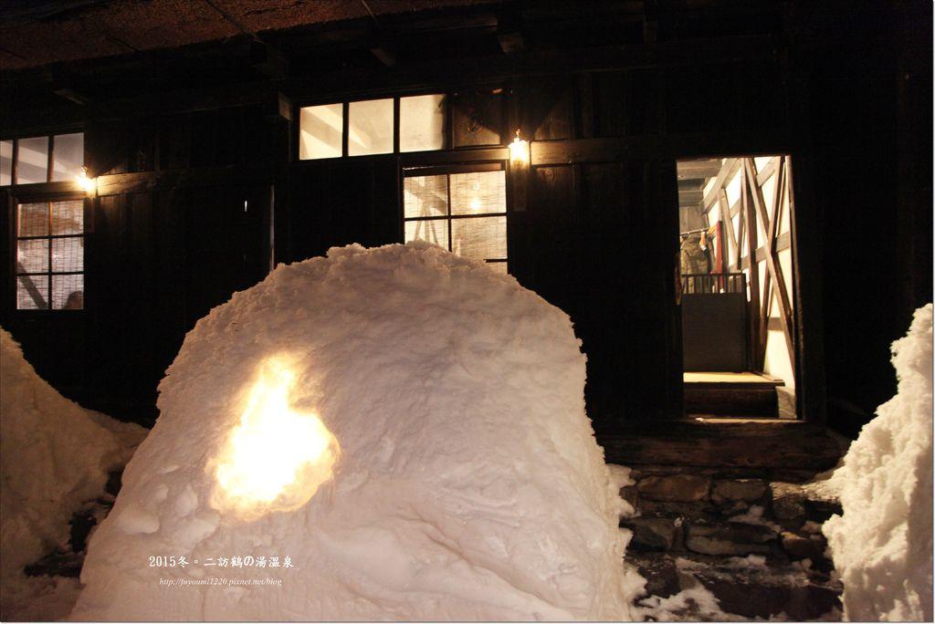 2015冬 二訪鶴 の湯温泉 夜 (16).JPG